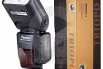 Triopo per Nikon e Canon