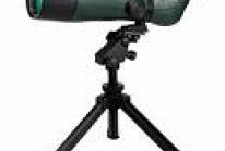 Konus SPOT-70 zoom