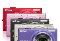 Nikon Coolpix S6100 + Borsa Nikon color